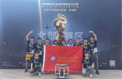 石家庄铁道大学机械学院参赛队荣获RoboMaster2021机甲大师赛北部赛区单项赛一等奖
