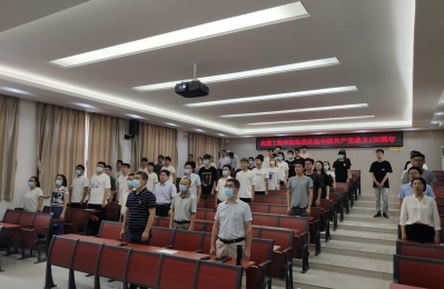 机械工程学院组织集体观看庆祝中国共产党成立100周年大会